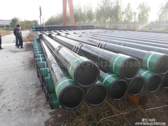 石油套管 生产石油套管 R3石油套管 API5CT 石油套管  19