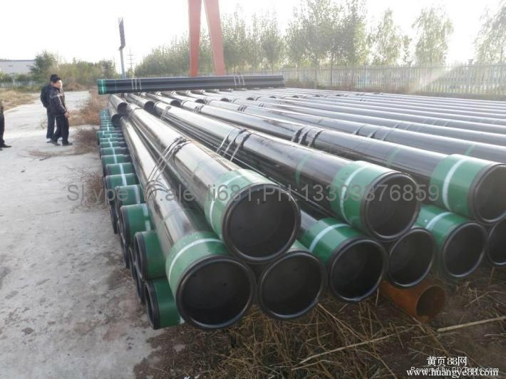 casing  pipe R3  oil casing pipe R2 gas casing pipe  19