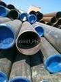 N80Q C90 T95 casing pipe  CCS ABS GL DNV BV LR RINA NK KR. 4