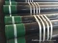 N80Q C90 T95 casing pipe  CCS ABS GL DNV BV LR RINA NK KR. 5