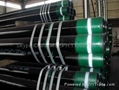 大量供应石油套管 27MnCrV 石油套管 加工石油套管 车丝 管箍  8