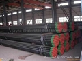 zhongkuang casing pipe oil gas casing pipe produce casing tube  11