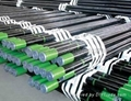 zhongkuang casing pipe oil gas casing pipe produce casing tube  7