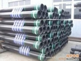 zhongkuang casing pipe oil gas casing pipe produce casing tube  6
