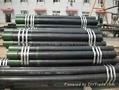 zhongkuang casing pipe oil gas casing pipe produce casing tube
