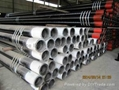 zhongkuang casing pipe oil gas casing pipe produce casing tube  1
