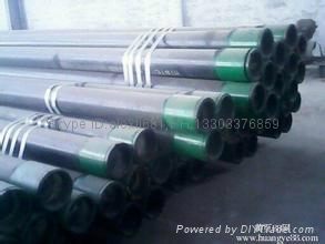 API5CT casing tube  N80 casing pipe J55 k55 casing pipe  3
