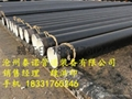 环氧煤沥青防腐钢管 1