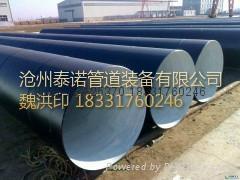 供应双层溶解环氧粉末涂层防腐钢管