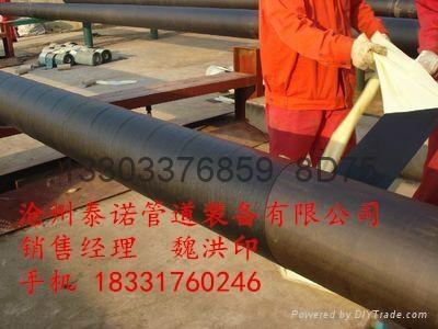 环氧煤沥青防腐钢管 4