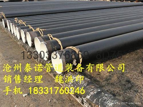 环氧煤沥青防腐钢管 5