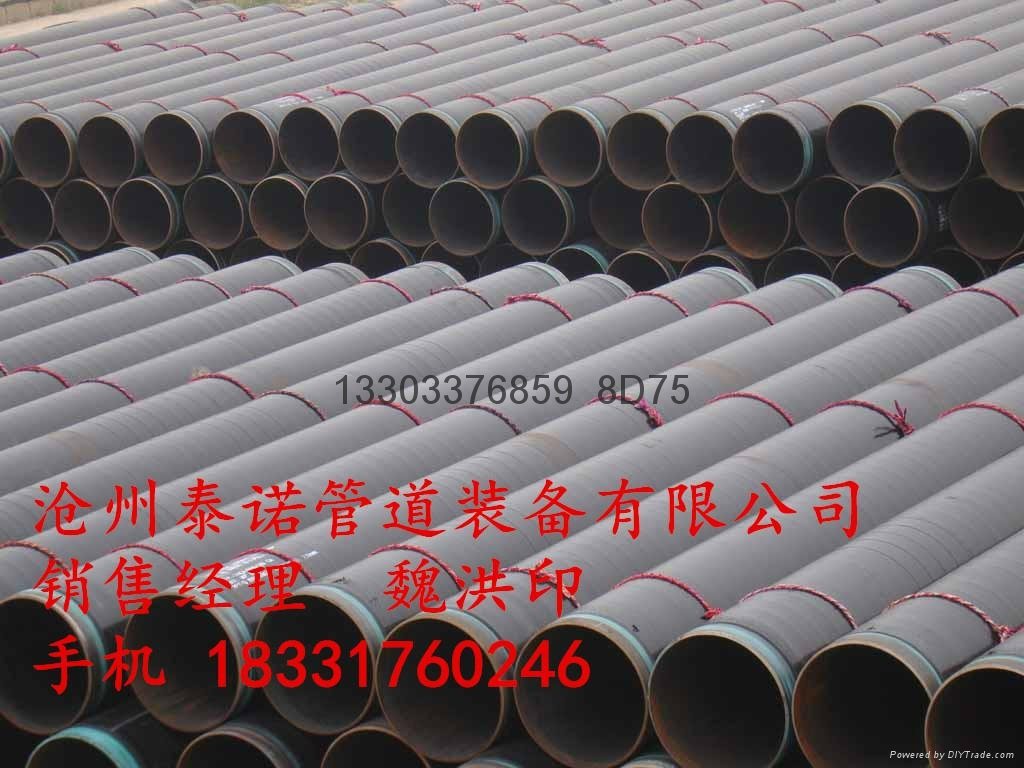 环氧煤沥青防腐钢管 6
