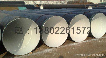 3PE鋼管 5