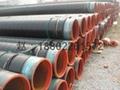 3PE鋼管 11