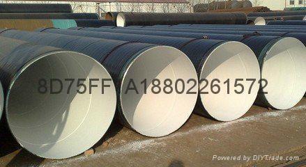 3PE鋼管、管件 10