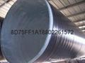 3PE钢管、管件 19