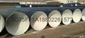 3PE鋼管、管件 20
