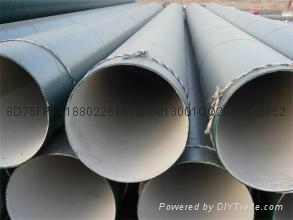3PE钢管防腐 8