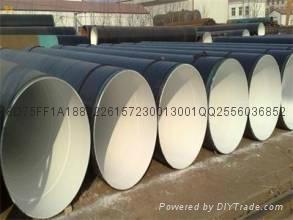 3PE鋼管防腐 4