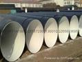 3PE钢管防腐 4