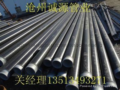 3PE鋼管防腐 1