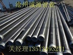 3PE钢管防腐