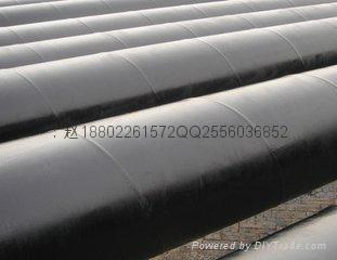 IPN871防腐管道 7