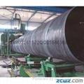 螺旋鋼管 1