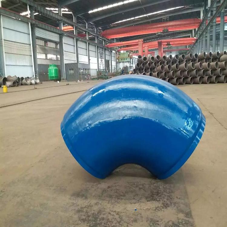 1.5D 對焊彎頭 合金大對焊彎頭  大口徑對焊彎頭 生產大口徑彎頭 7