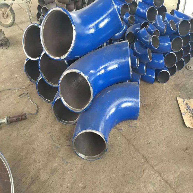 1.5D 對焊彎頭 合金大對焊彎頭  大口徑對焊彎頭 生產大口徑彎頭 20