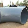 20G  A210C 1.5D 对焊弯头 90°焊接弯头 60°对焊弯头 大口径对焊弯头 9