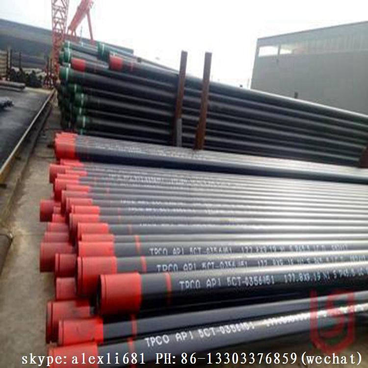 API5CT 石油套管 供应L80 石油套管 钻井专用石油套管 20