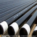 供應API5CT 石油套管 R3石油套管 生產N80石油套管 7