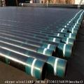casing pipe R3 oil casing tube API5CT casing tube  12