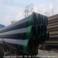 供应API5CT 石油套管 R3石油套管 生产N80石油套管 14