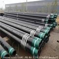 供应石油套管 生产K55石油套管 N80 L80石油套管 BTC 石油套管 16