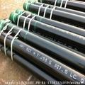 供应石油套管 生产K55石油套管 N80 L80石油套管 BTC 石油套管 20