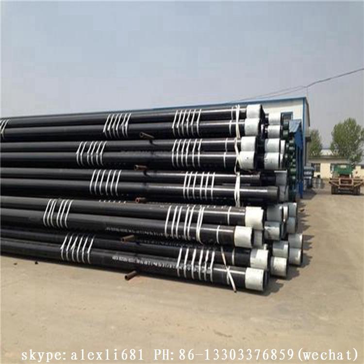 LTC casing tube C90 casing tube API5CT casing tube