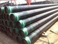 STC casing pipe LTC  BTC oil casing  API5CT casing tube    7