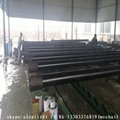 C90 T95 casing pipe gas oil casing tube R3 casing pipe