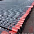 API5CT 石油套管 生產石油套管 供應石油套管 J55石油套管 K55石油套管 17