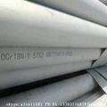 GB2270-80  GB/T14976-94 304 304L不锈钢管 11
