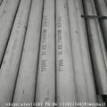 GB2270-80  GB/T14976-94 304 304L不锈钢管 12