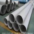 GB2270-80  GB/T14976-94 304 304L不锈钢管 13
