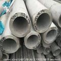 GB2270-80  GB/T14976-94 304 304L不锈钢管 15