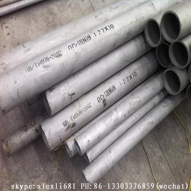 GB2270-80  GB/T14976-94 304 304L不锈钢管 16