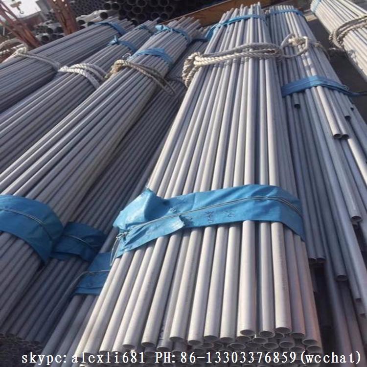 GB2270-80  GB/T14976-94 304 304L不锈钢管 20