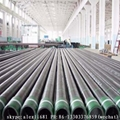 produce  gas oil casing pipe C90 casing pipe T95 J55 casing pipe