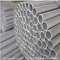 GB2270-80  GB/T14976-94 301 302 Stainless steel pipe