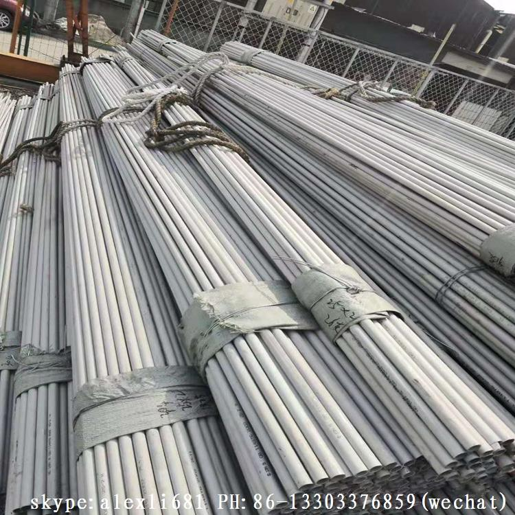 GB2270-80  GB/T14976-94 301 302 Stainless steel pipe  3